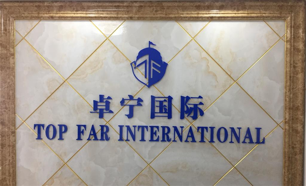 Top Far Marine Equipment Supply Co.,Ltd Main Image