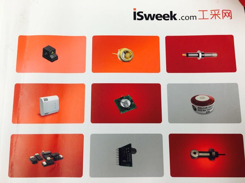 Week Technology Ltd Main Image