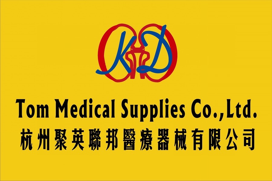 tom medical supplies co.,ltd Main Image
