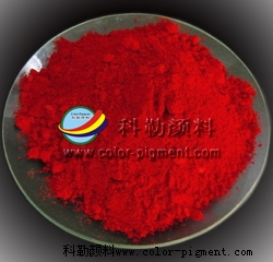 Hunan colorpigment co.ltd Main Image