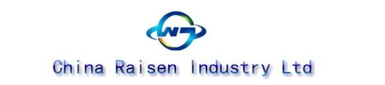Prospect Electronics Technology Co., Ltd. Main Image