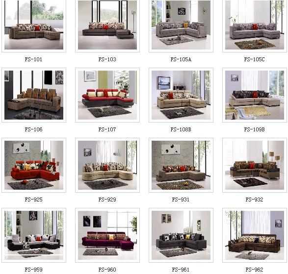 Foshan Yalin Furniture Co., Ltd. Main Image