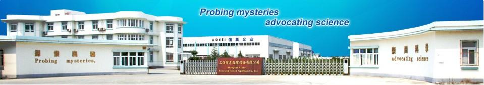 Shanghai Xinao Numerical Control Equipment Co.,Ltd Main Image