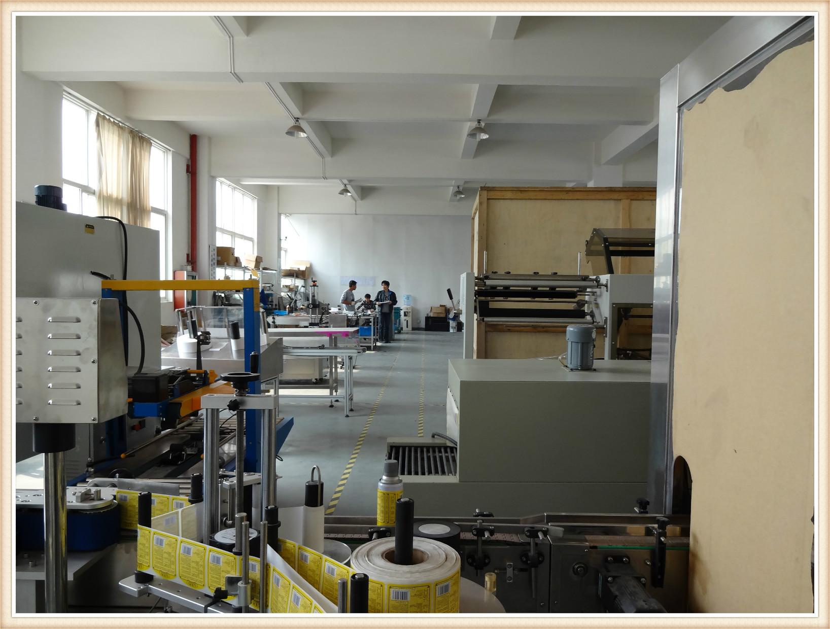 Shanghai Need Packing Machinery Co.ltd Main Image