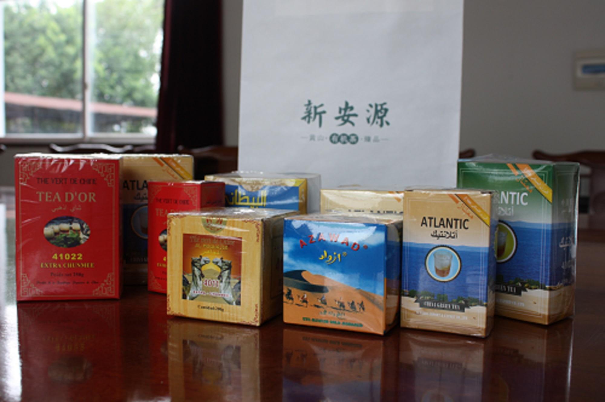 Huangshan Xin'anyuan Organic Tea Development Co., Main Image