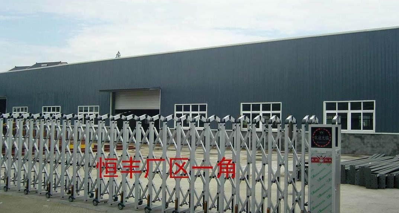Hengfeng Evergreen Technology Co.,Ltd Main Image