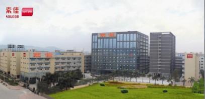 Shenzhen Greenar Lighting Technology Co.,Ltd Main Image