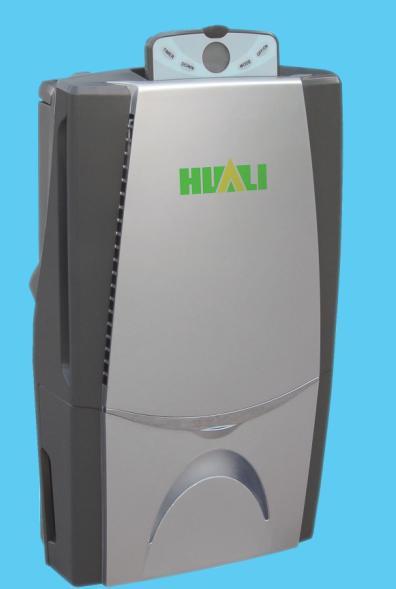 Shenzhen Huali Technology Co., Ltd. Main Image