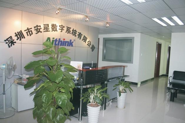 Shenzhen Aithink Digital System.,Ltd.Co Main Image