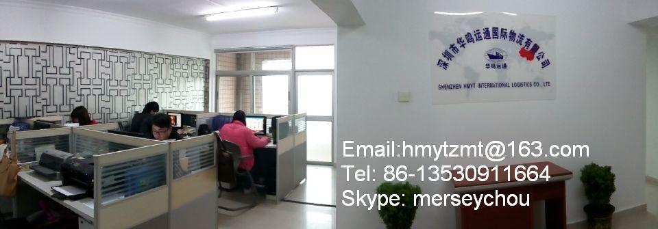 Shenzhen Hmyt International Logistics Co.,Ltd Main Image