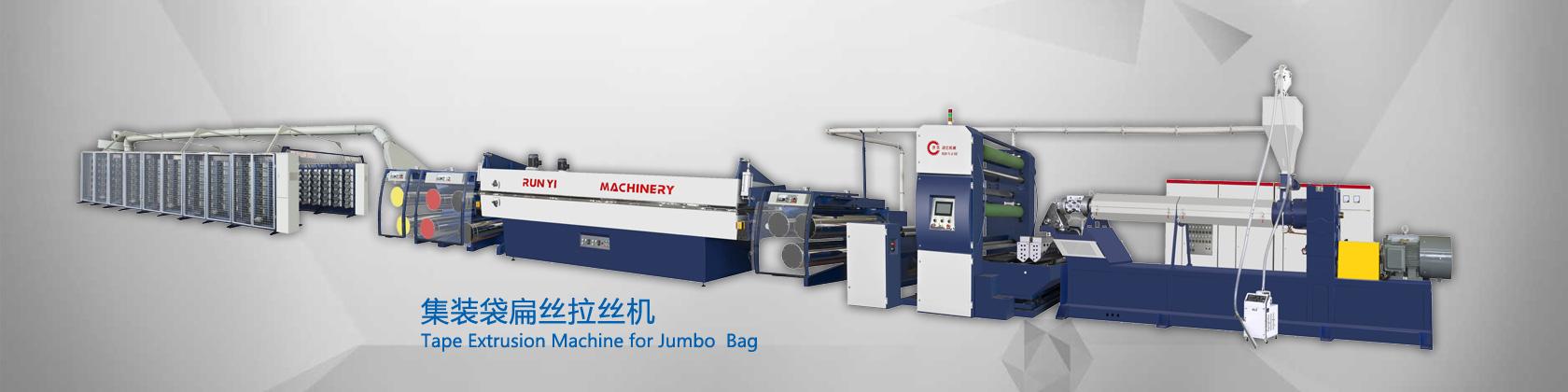 CHANGZHOU RUNYI MECHANICAL MANUFACTURE CO.,LTD Main Image