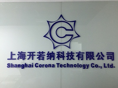 Shanghai Corona Technology Co., Ltd. Main Image