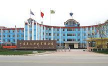 Jizhou Zhongyi FRP Co,.Ltd Main Image