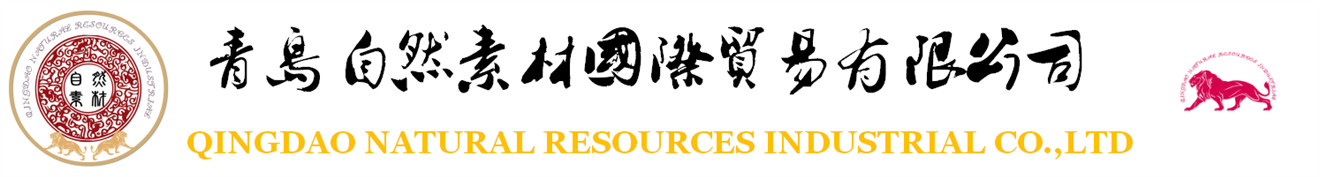 Qingdao Natural Resources Industrial Co.Ltd Main Image