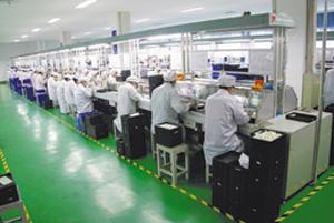 Ningbo Zettler Electronics Co.,Ltd Main Image