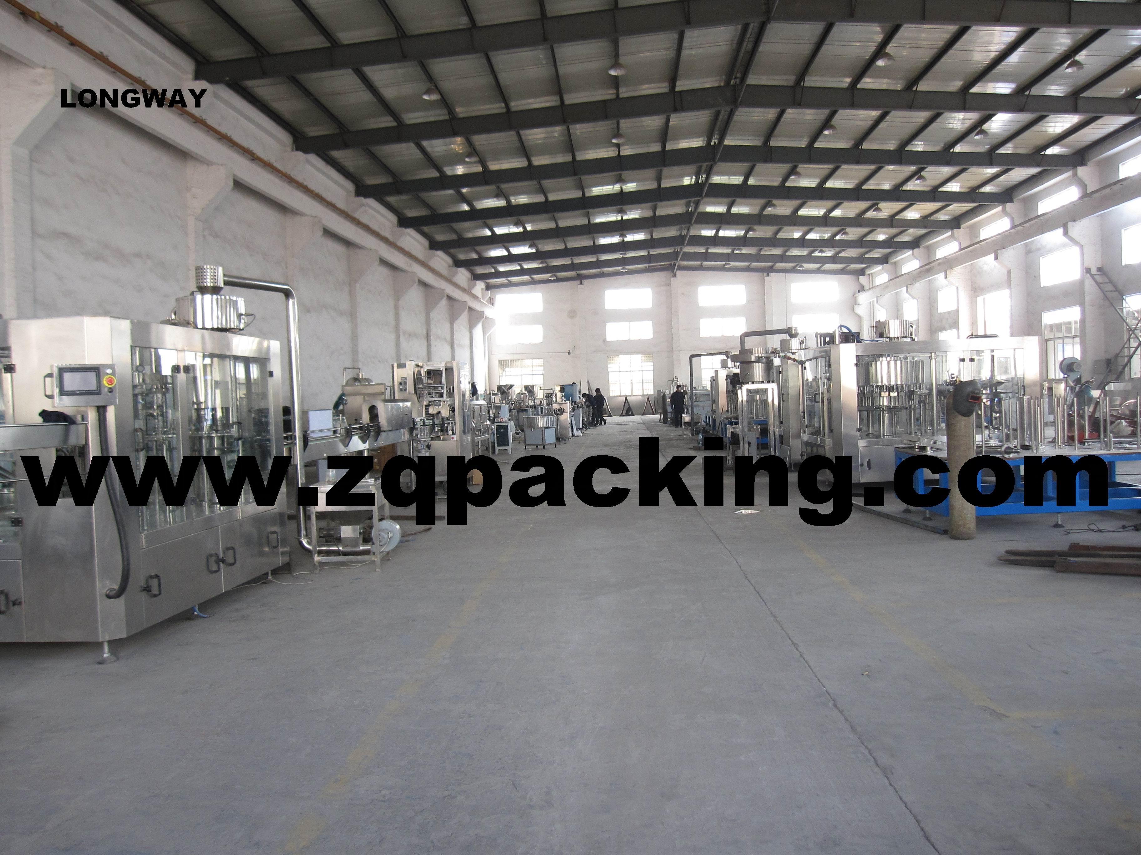 Zhangjiagang Longway Machinery Co.,Ltd Main Image