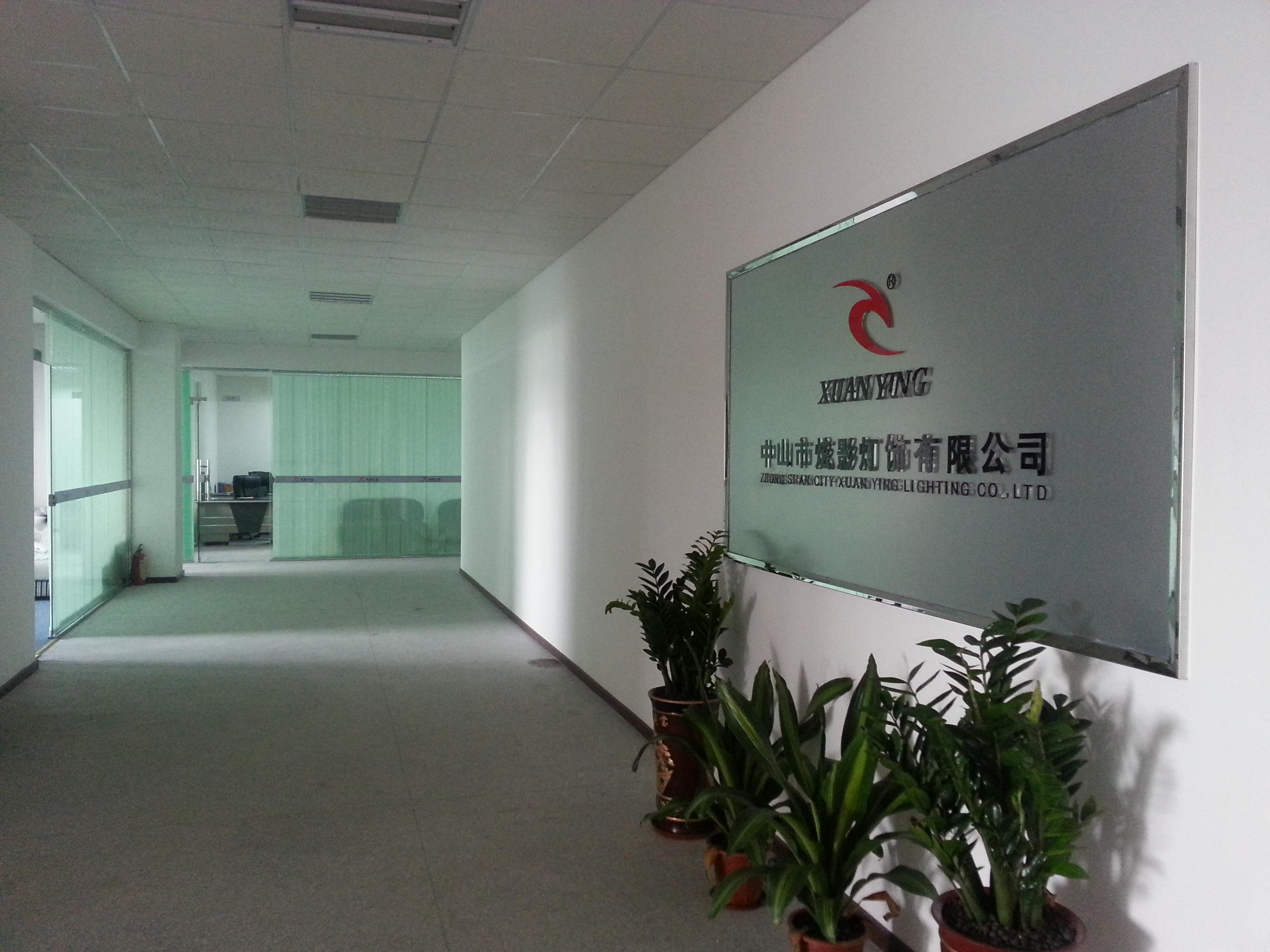 zhongshan xuanying lighting co Ltd Main Image