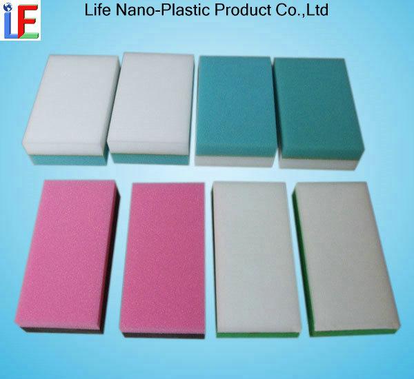 Life Nano-Plastic Product Co.,Ltd Main Image