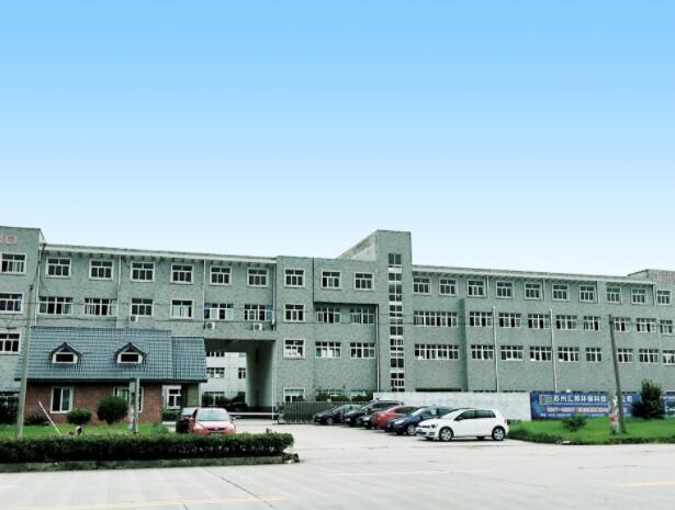 Suzhou Forst Filter Co., Ltd. Main Image