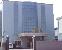 Dongguan Baishun Paper Products Co.,ltd Main Image