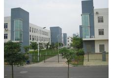 Xiamen STAO Garment Machinery Co. ,Ltd. Main Image
