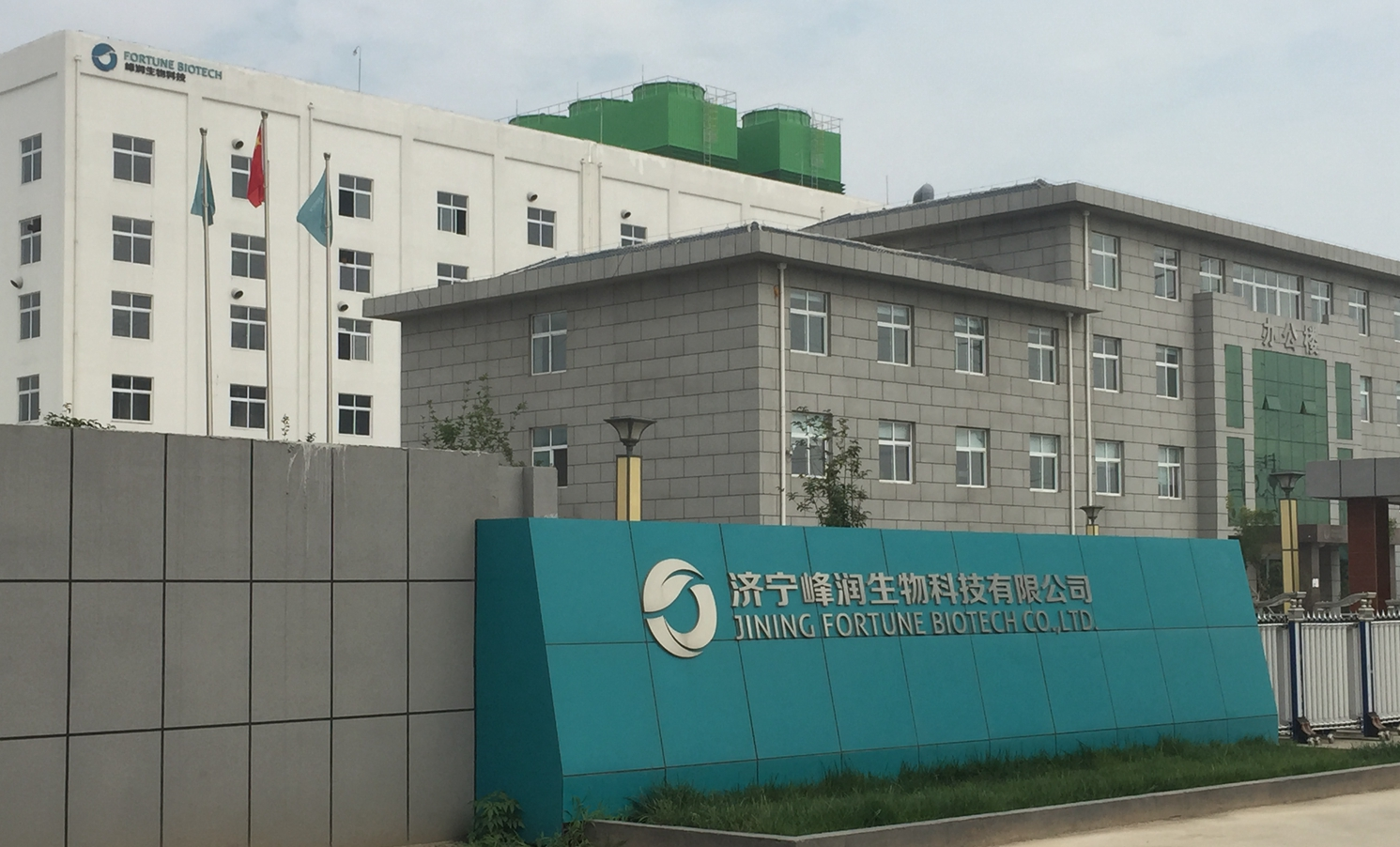 Jining Fortune Biotech Co.,Ltd. Main Image