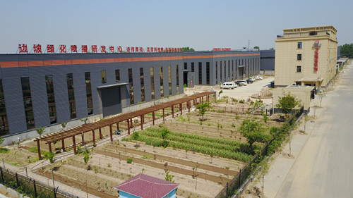 Henan Heng Rui Machinery Manufacturing Co., Ltd Main Image