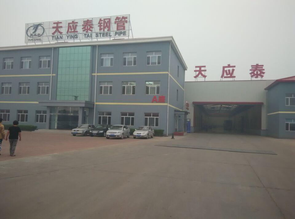Tianjin Tianyingtai Steel Pipe Co., Ltd Main Image