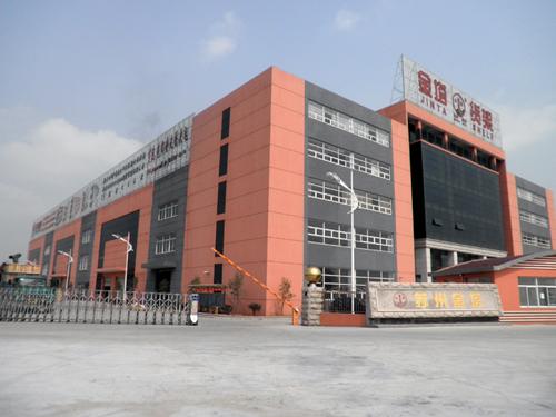 Suzhou Jintu Metal Working Co., Ltd Main Image