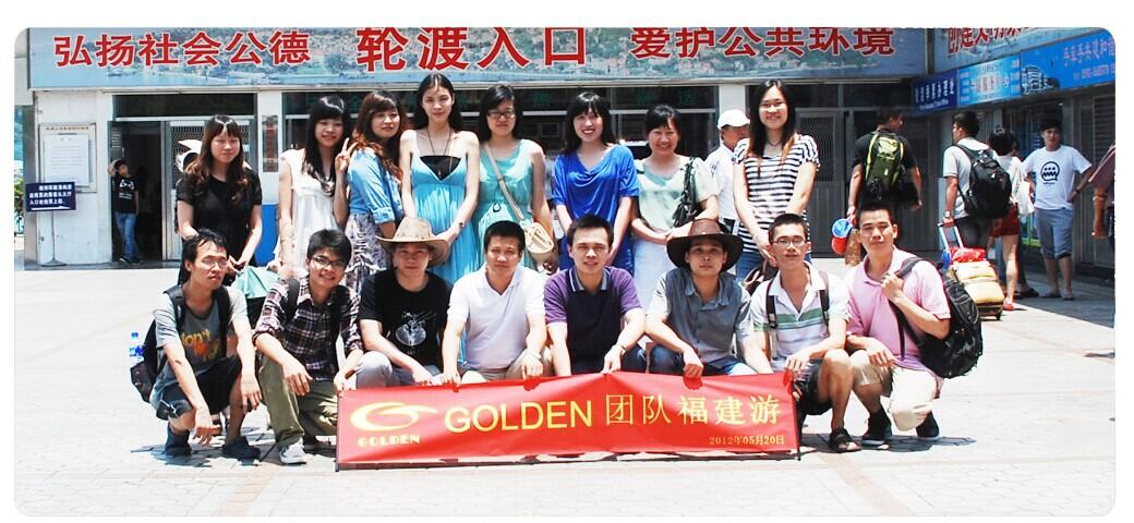 Guangzhou Golden Display Production Co., Ltd Main Image