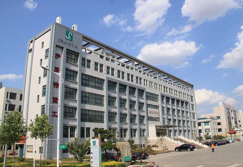 Shandong Iraeta Heavy Industry Stock Co.,ltd Main Image