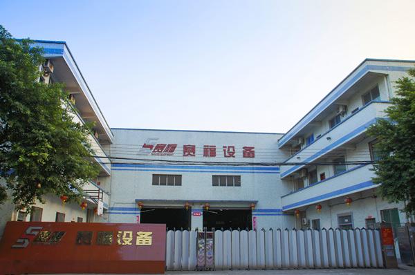 Guangdong Save Aluminium Equipment Co, Ltd Main Image