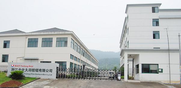 Zhejiang BUCT Forlong Print Rubber Roller Co.,Ltd Main Image