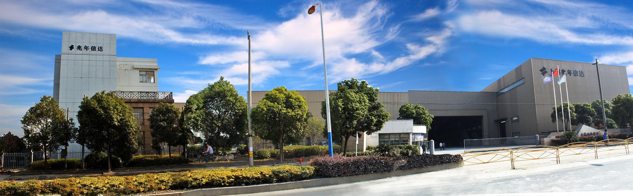 ZAONEE Heavy Industry Machinery CO.,LTD Main Image