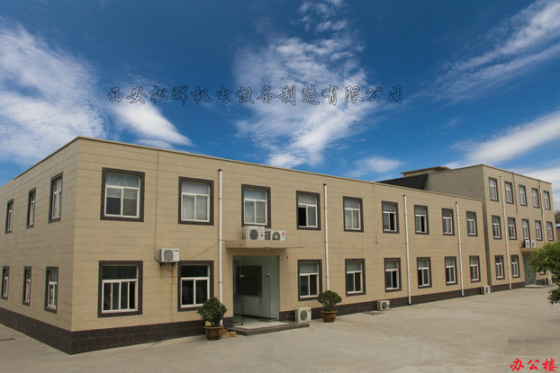 Xi'an Songhui Mechanical & Electrical Manufacturing CO.,LTD. Main Image