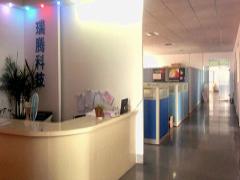 Suzhou Radiant Lighting Technology Co., Ltd Main Image