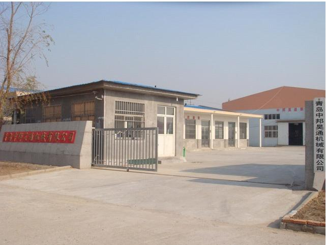 Qingdao Zhongbang Haotong Machinery Co. Ltd Main Image