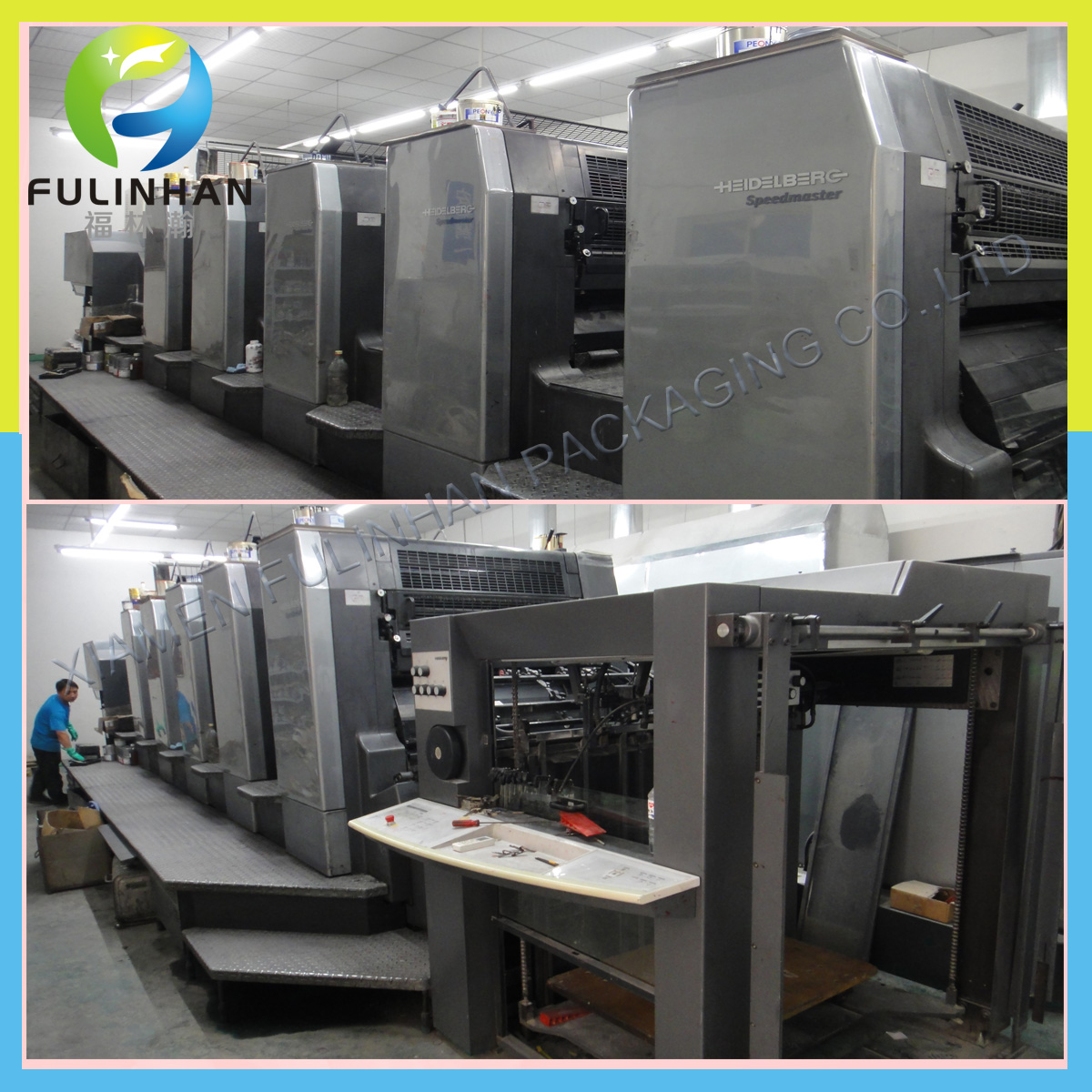 Xiamen Fulinhan Packaging Co.,Ltd Main Image