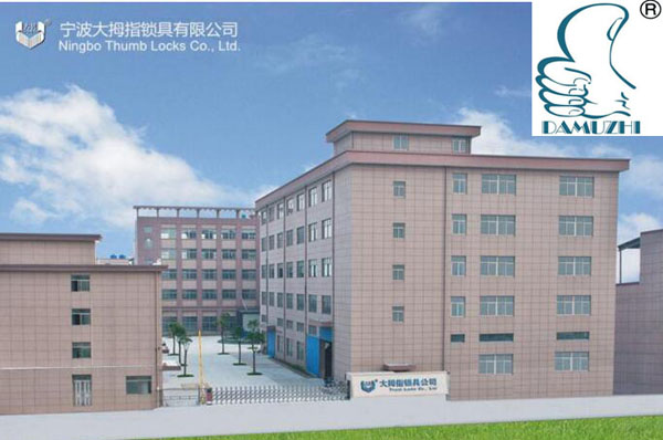 Ningbo Thumb Locks Co.,Ltd. Main Image