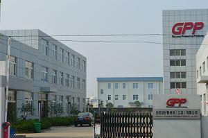 Suzhou Rustop Protective Packaging Co.,Ltd Main Image