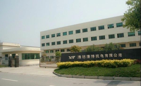 weifang kangte Electormechanical Co.,Ltd Main Image