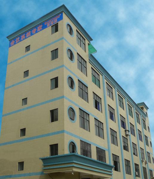 Guangzhou Suntron electronics co. Ltd Main Image