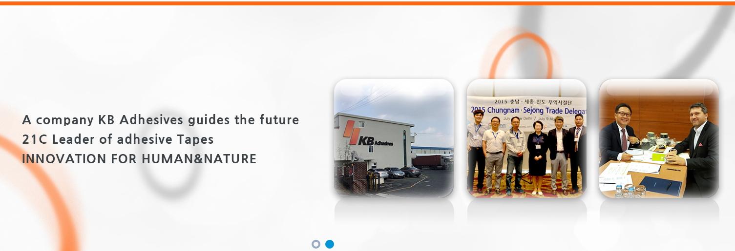 KB Adhesives Co., Ltd. Main Image