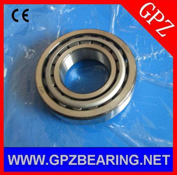 GPZ Bearing China Co.,Ltd Main Image
