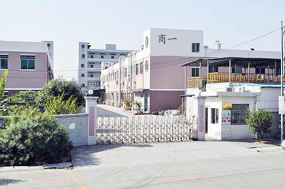 SYS Technology(HK) Co,.ltd Main Image