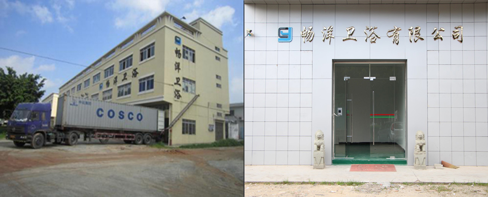 Jiangmen Chang Yang Sanitary Ware Co., Ltd Main Image
