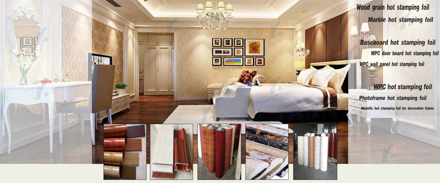 Qingdao Unique New Material Co., Ltd Main Image