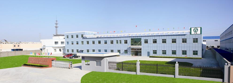 Jiangyin Tejie Rubber & Plastic Co.,Ltd. Main Image