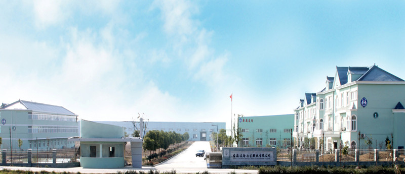 Shanghai Ling Feng Metallurgical Machinery Co.,Ltd Main Image