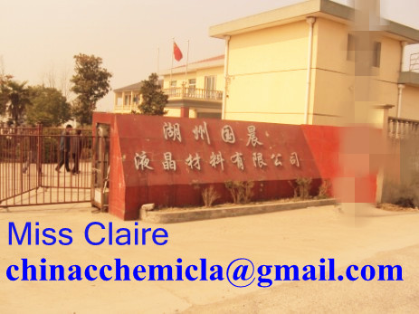 Huzhou Guchem LCD Co., Ltd Main Image